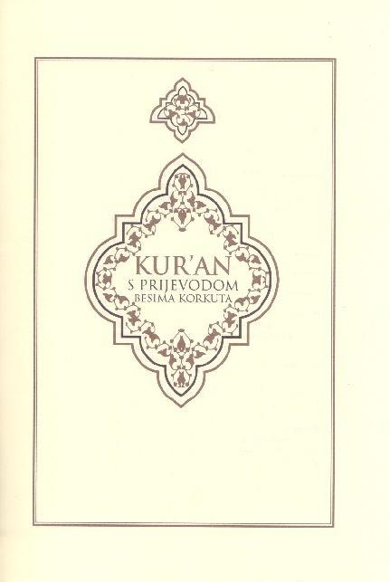 Kur'an - Bosanski prevod