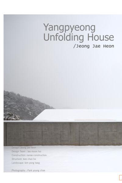 Yangpyeong Unfolding House