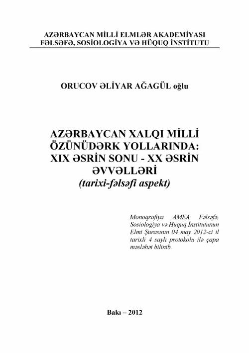Əliyar Orucov