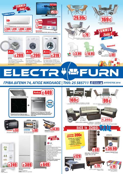 ElectroFurn - August Offers