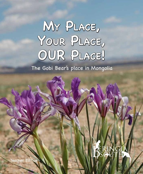My Place, Your Place, Our Place! (English - Teacher Text)