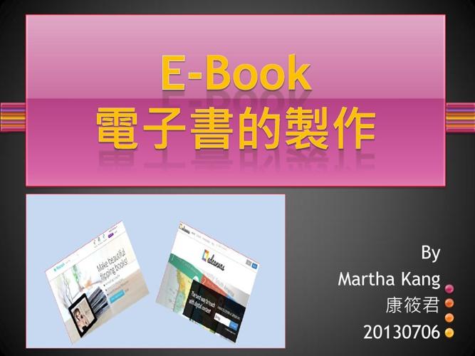 How to Make an E-Book
