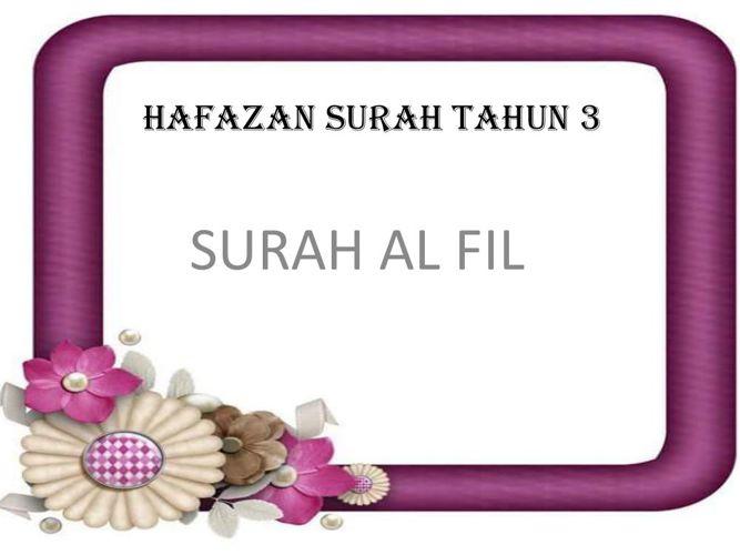 HAFAZAN SURAH TAHUN 3