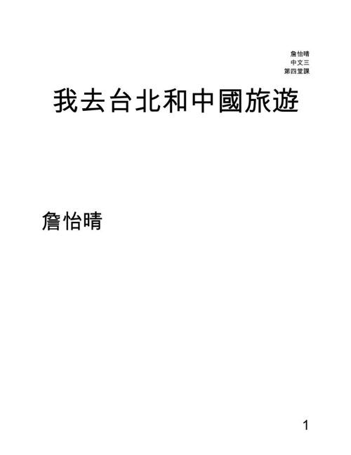 EJe-picturestorybook(1)