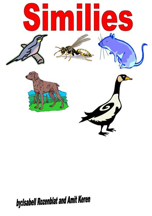 פתגמים על בעלי חיים