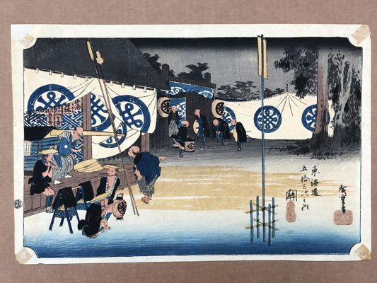 53 Stations of the Tokaido 'Hoeido' #48 by Ando Hiroshige