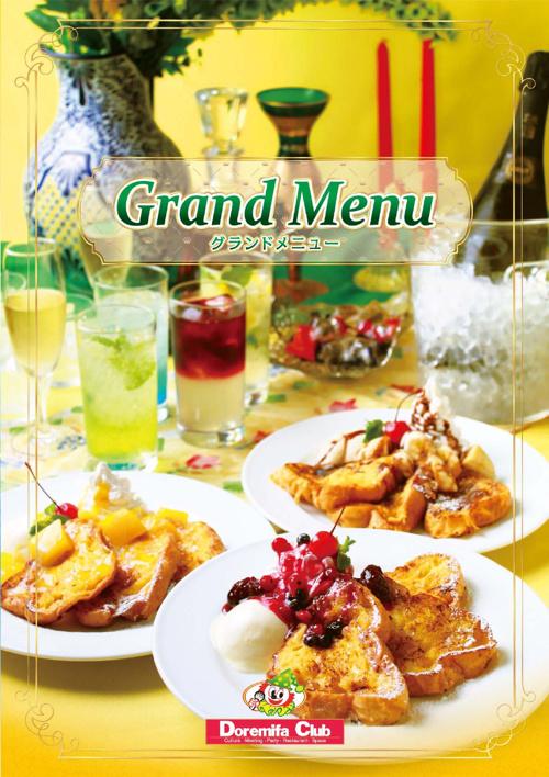 FOOD_2_2012/6
