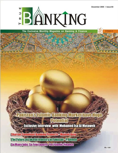 .:: True Banking Issue 04 ::.