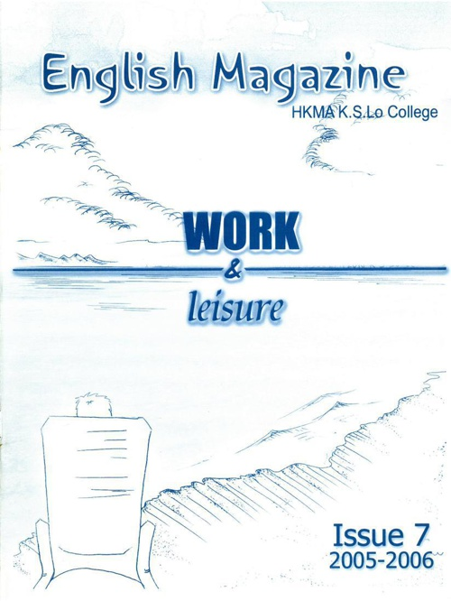 K S Lo English Magazine Issue 07
