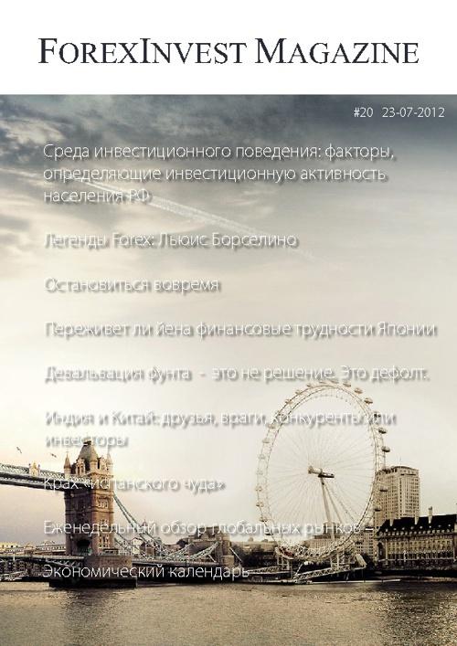 ForexInvest Magazine #20