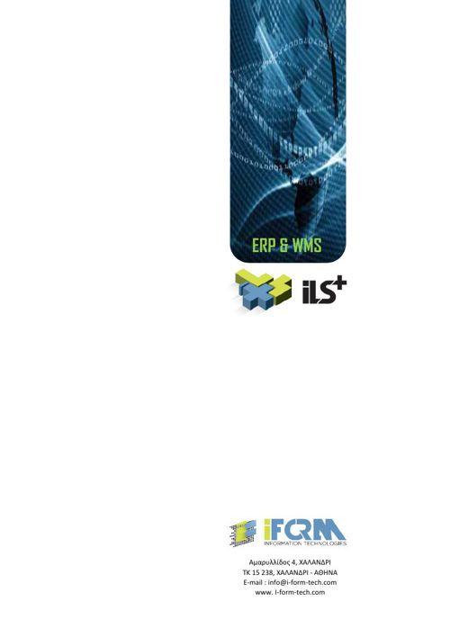 iLs Plus Overview