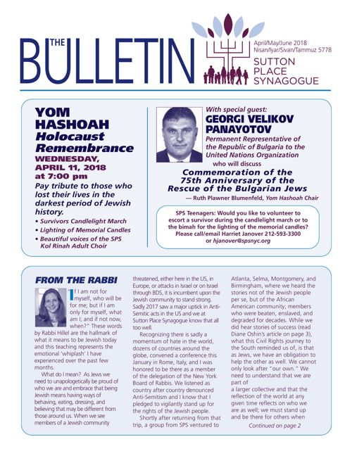 Sutton Place Synagogue April/May/June 2018 Bulletin