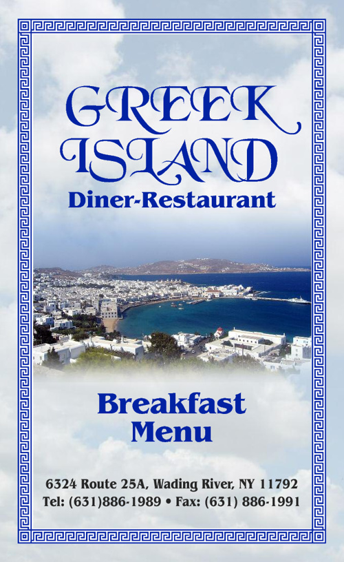 Greek Island Diner Breakfast Menu