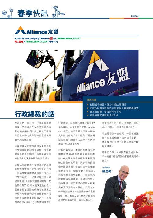 Alliance Spring Newsletter 03 - Chin Version