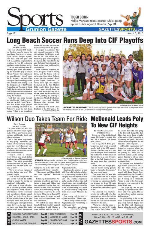 Gazette Sports | March 5, 2015