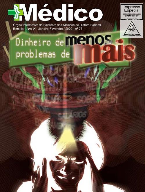 Revista 073/2009