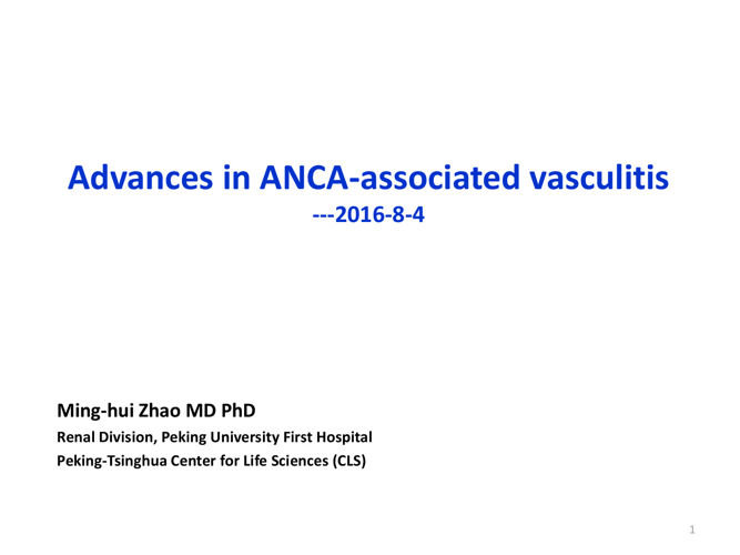 ANCA associated vasculitis