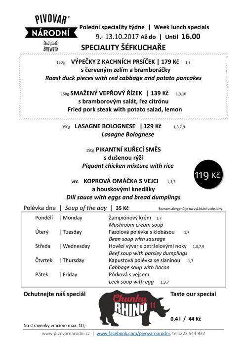 menu41_PN