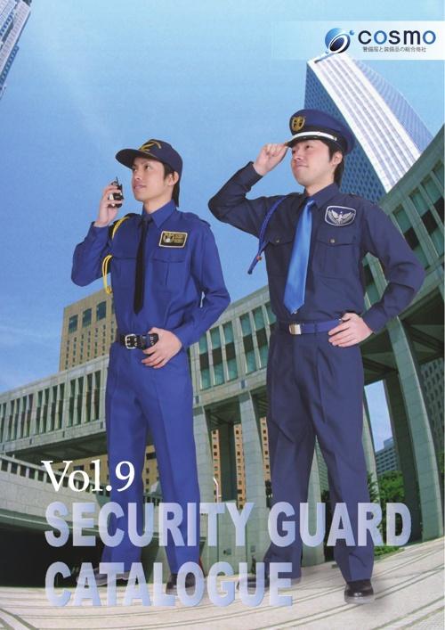 SECURITY GURDE CATALOGUE Vol.9