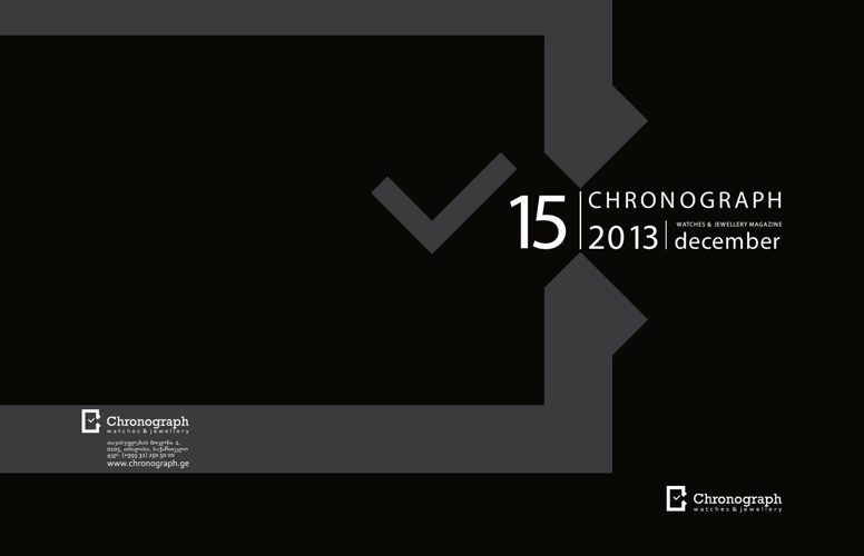 Chronograph Georgia Magazine N12