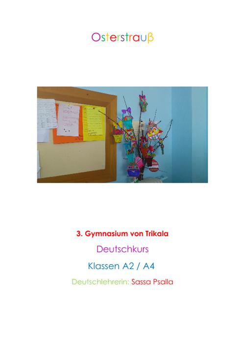 Εργασία στο μάθημα των Γερμανικών - Α΄ Γυμνασίου