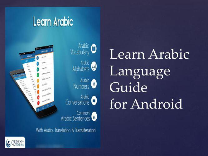 Learn Arabic  Language Guide2