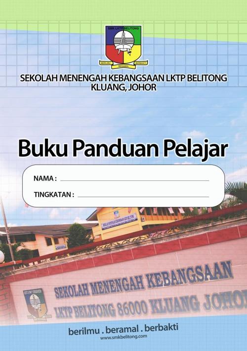 Buku Panduan Pelajar 2014