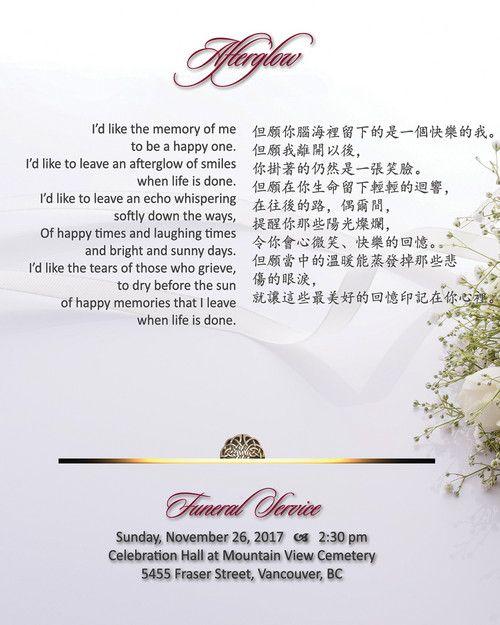 Memorial Card for Lai-Fong Cheng Chan