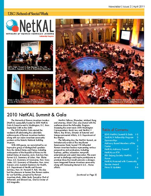2011 NetKAL Newsletter
