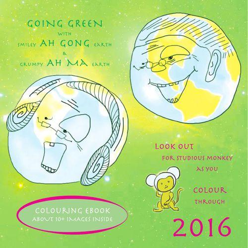 Going Green 2016