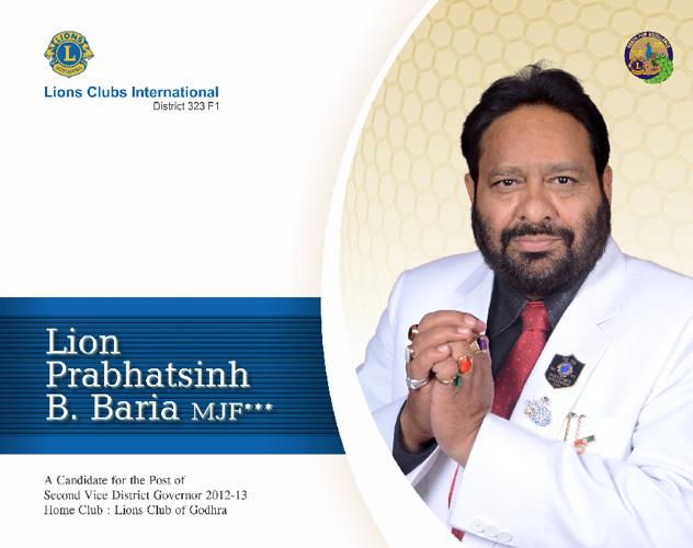 Mr P.B.Baria