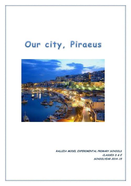 Piraeus (Final)