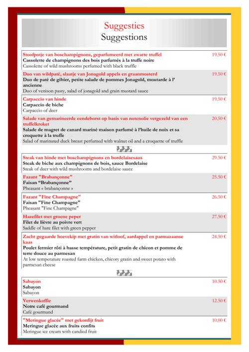 The Yearling **  Les suggestions à partir du 16/11/16