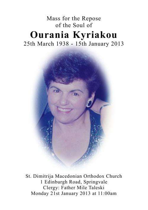 Ourania Kyriakou