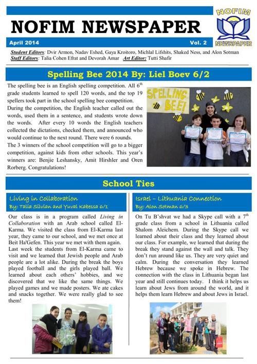 Nofim Newspaper Vol. 2