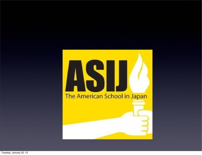 ASIJと調布第一小学校の違い比べブック