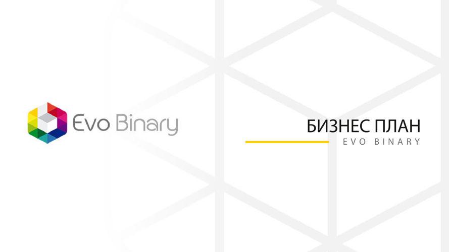 Evo Binary