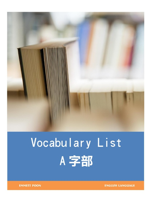 Vocab List 1000