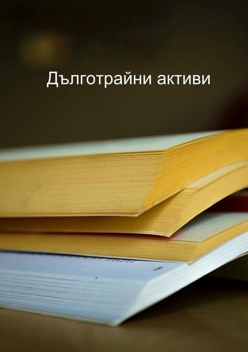 Задача4.1_Flipsnack_АнтонДедиков