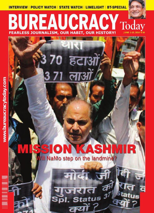 June Issue-2014