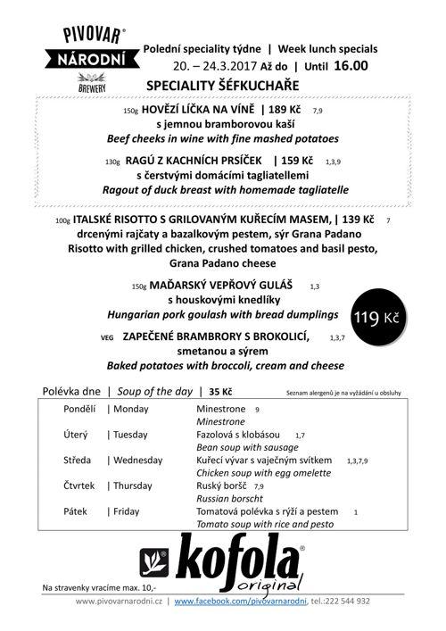 menu12_PN