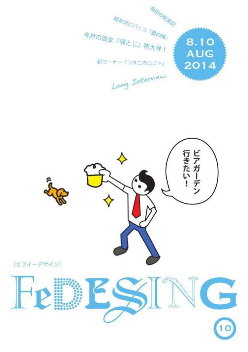 Fedesing_vol.10