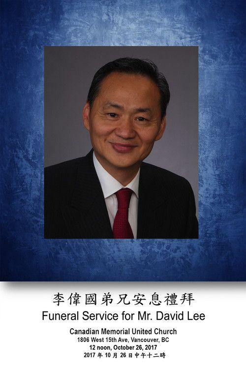 Funeral Service Program - Mr. David Wai Kwok Lee
