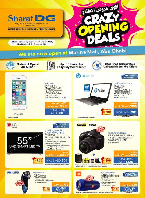 Sharaf DG Crazy Opening Deals at Marina Mall