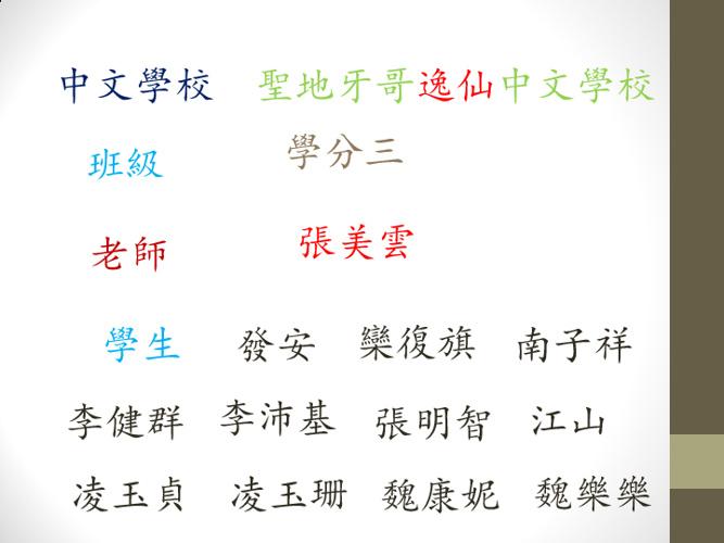 lession 4(credit 3)