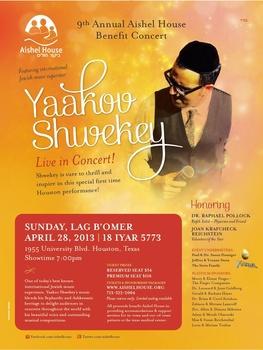 Ninth-Annual-Aishel-House-Benefit-Concert_103044 - Copy
