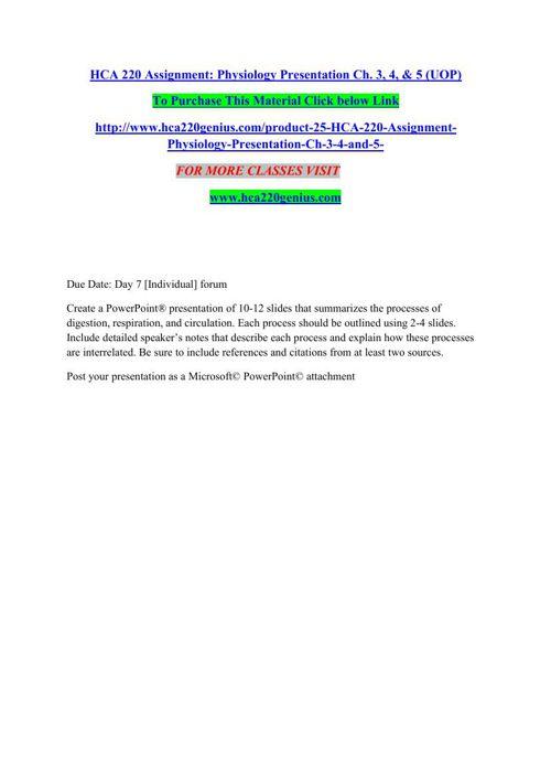 HCA 220 GENIUS Deep learning/hca220geniusdotcom
