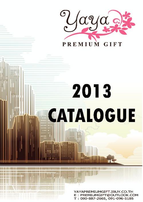 YAYA Premiumgift 2013 Catalog