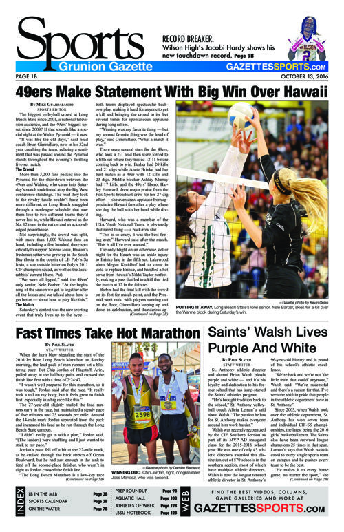 Gazette Sports | October 13, 2016