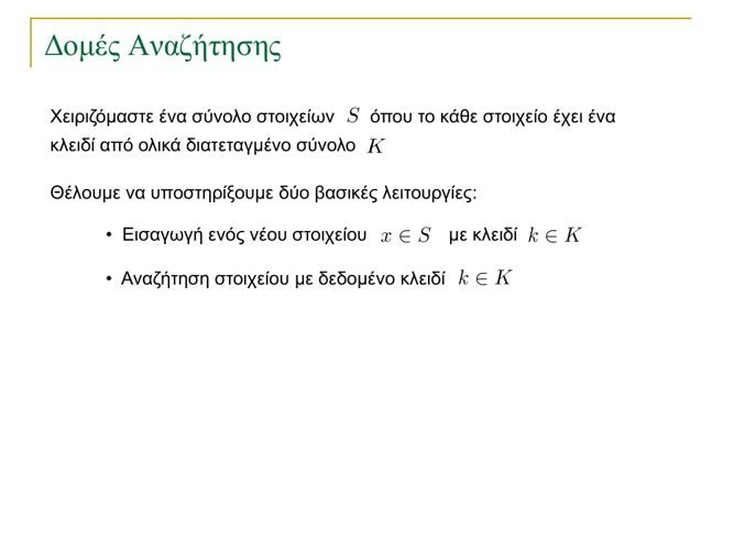 Loukas' Notes